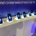 רשת דור 5 הופעלה בישראל
