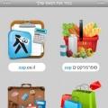zap השוואת מחירים משיק אפליקציות למערכת ההפעלה החדשה של BlackBerry ול- Windows phone